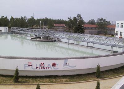 山东日照木浆有限责任公司废水处理厂